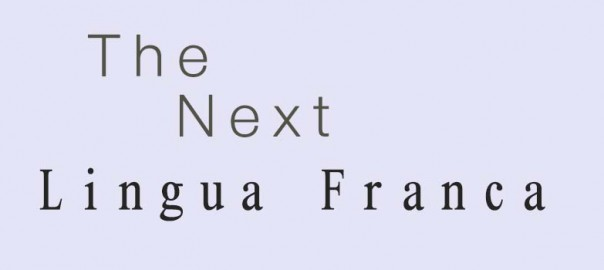 Image of the next lingua franca